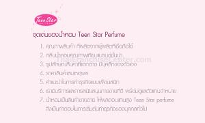 59_teen_front09